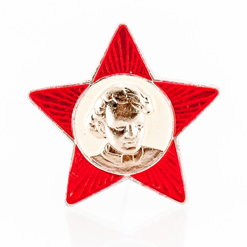 Abzeichen Pin Anstecker Lenin Pioniere Schule Kindheit UDSSR CCCP Sowjetunion